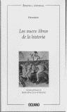NUEVE LIBROS DE LA HISTORIAL BU
