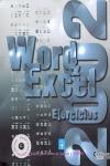 WORD Y EXCEL 2002. EJERCICIOS
