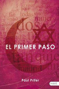 EL PRIMER PASO