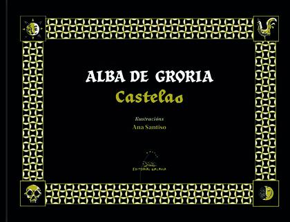ALBA DE GRORIA (ILUSTRADA).