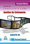 AUXILIAR DE ENFERMERÍA, GRUPO III, PERSONAL LABORAL, JUNTA DE CASTILLA Y LEÓN. TEST PARTE ESPEC