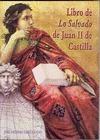 LIBRO DE ´LO SALVADO´ DE JUAN II DE CASTILLA