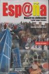 ESPAÑA, MANUAL DE CIVILIZACIÓN