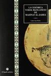 CERAMICA VERDE MANGANESO DE MADINAT AL-ZAHRA