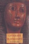 CANTOS DE AMOR ANTIGUO EGIPTO