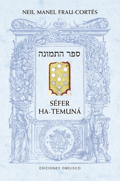 SÉFER HA-TEMUNÁ