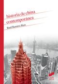 HISTORIA DE CHINA CONTEMPORÁNEA.
