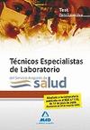 TÉCNICOS ESPECIALISTAS DE LABORATORIO, SERVICIO ARAGONÉS DE SALUD. TEST PARTE ESPECÍFICA