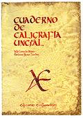 CUADERNO DE CALIGRAFÍA (UNCIAL)