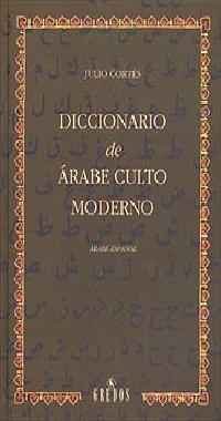 DICCIONARIO ARABE CULTO MODERNO ARABE ESPAÑOL
