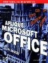 APLIQUE MICROSOFT OFFICE