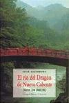 EL RÍO DEL DRAGÓN DE NUEVE CABEZAS. DIARIOS ZEN, 1969-1982