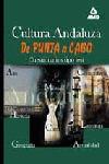 CULTURA ANDALUZA DE PUNTA A CABO: CUESTIONARIOS TIPO TEST
