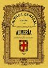 CRÓNICA DE LA PROVINCIA DE ALMERÍA