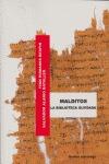 MALDITOS: LA BIBLIOTECA OLVIDADA