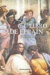 EL LIBRO DE EFRAÍN.