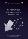 EL RETROVISOR