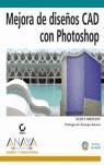 MEJORA DE DISEÑOS CAD CON PHOTOSHOP