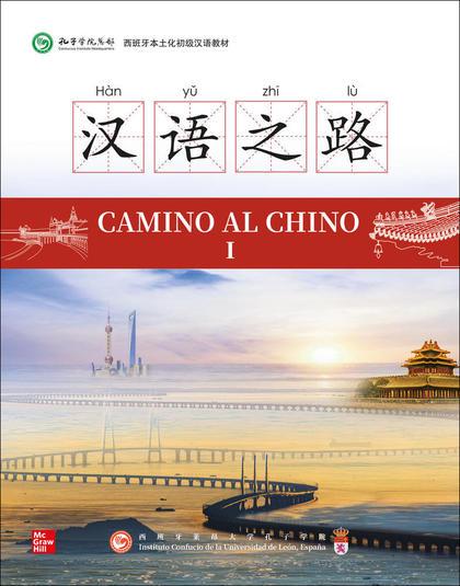 CAMINO AL CHINO 1 (BLINK)