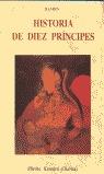 HISTORIA DE DIEZ PRÍNCIPES: (DASHA KUMARA CHARITA)