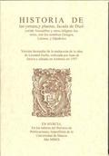 HISTORIA DE LAS YERUAS, PLANTAS, SACADA DE DIOSCORIDE ANANZARBEO Y OTROS INSIGNES AUTORES, CON