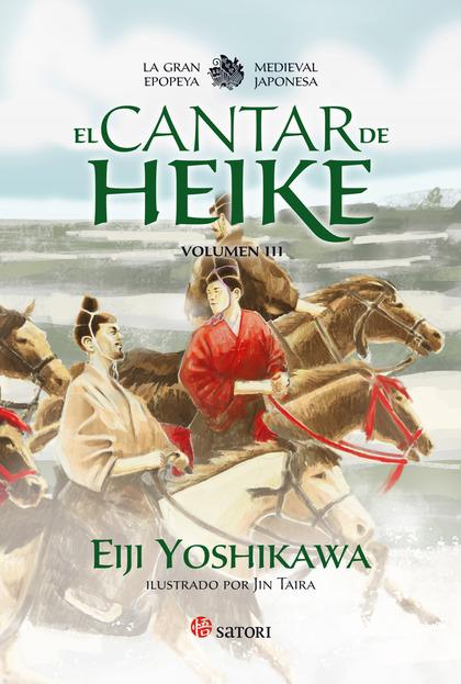 EL CANTAR DE HEIKE. VOL. 3