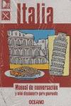 ITALIA. MANUAL DE CONVERSACIÓN Y DICCIONARIO GASTRONÓMICO