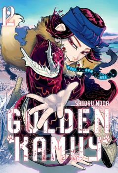 GOLDEN KAMUY 12.