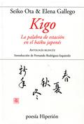 KIGO. LA PALABRA DE ESTACIÓN EN EL HAIKU JAPONÉS.