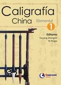 CALIGRAFÍA CHINA : ELEMENTAL I