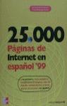 25000 PAGINAS INTERNET ESPAÑOL 99