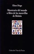 MUESTRARIO DEL MUNDO O LIBRO DE LAS MARAVILLAS DE