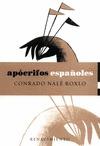APÓCRIFOS ESPAÑOLES