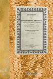 DICCIONARIO BIBLIOGRÁFICO-HISTÓRICO DE LOS ANTIGUOS REINOS, CIUDADES, VILLAS, IGLESIAS Y SANTUA