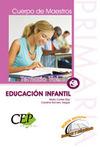 TEMARIO OPOSICIONES. VOL.I. CUERPO DE MAESTROS. EDUCACIÓN INFANTIL.