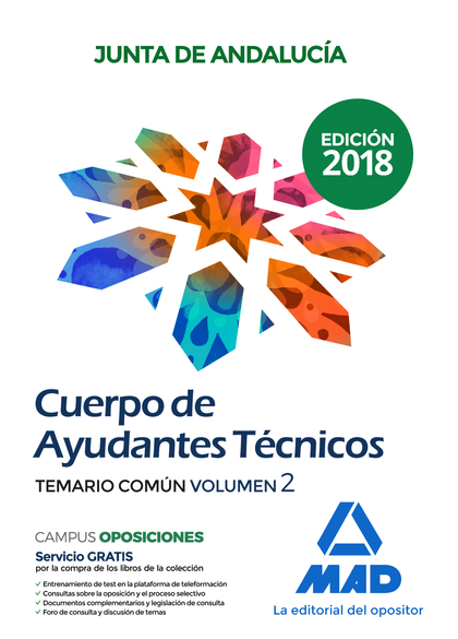 CUERPO DE AYUDANTES TECNICOS. TEMARIO COMUN. VOLUMEN 2