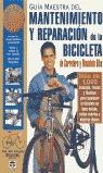 GUÍA MAESTRA DEL MANTENIMIENTO Y REPARACIÓN DE LA BICICLETA DE CARRETE