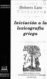 INICIACION A LA LEXICOGRAFIA GRIEGA