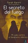 EL SECRETO DEL FUEGO.