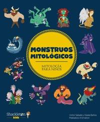 MONSTRUOS MITOLÓGICOS.