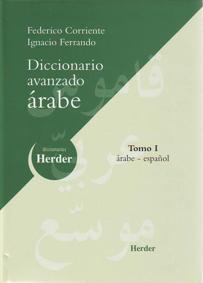 DICCIONARIO AVANZADO ÁRABE-ESPAÑOL: ÁRABE-ESPAÑOL