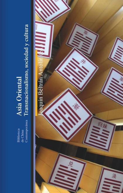 ASIA ORIENTAL. TRANSNACIONALISMOS, SOCIEDAD Y CULTURA