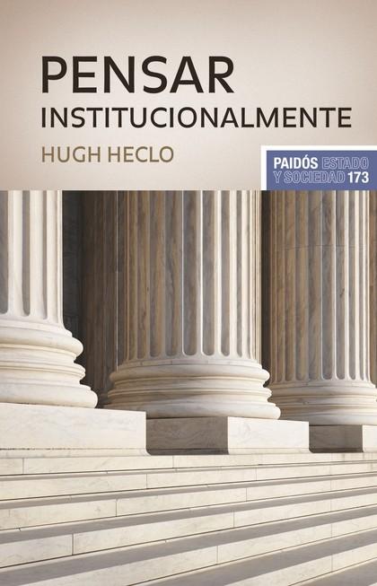 PENSAR INSTITUCIONALMENTE