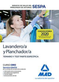 LAVANDERO/A Y PLANCHADOR/A DEL SERVICIO DE SALUD DEL PRINCIPADO DE ASTURIAS (SESTEMARIO Y TEST
