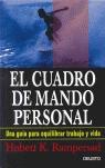 EL CUADRADO DE MANDO PERSONAL: UNA GUÍA PARA EQUILIBRAR TRABAJO Y VIDA