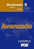 Diccionario Avanzado Español-Italiano / Italiano-Spagnolo