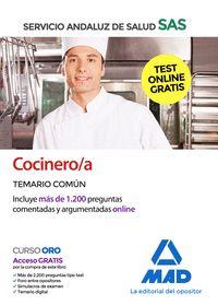 COCINERO/A DEL SERVICIO ANDALUZ DE SALUD. TEMARIO COMÚN.