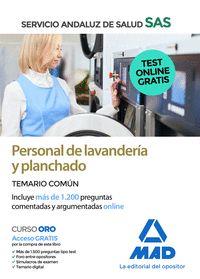 PERSONAL DE LAVANDERÍA Y PLANCHADO DEL SERVICIO ANDALUZ DE SALUD. TEMARIO COMÚN.