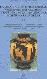 LA LENGUA CIENTÍFICA GRIEGA: ORÍGENES, DESARROLLO E INFLUENCIA EN LAS