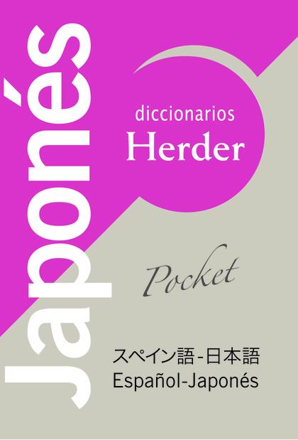 DICCIONARIO POCKET JAPONÉS. JAPONÉS-ESPAÑOL / ESPAÑOL-JAPONÉS